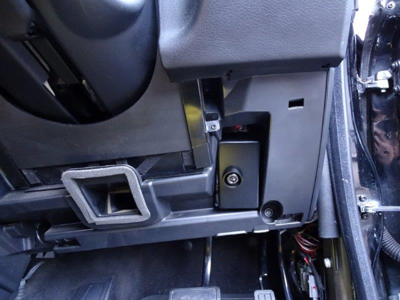 Land Rover Discovery 3 [2005 > 2013] OBD Port Protector